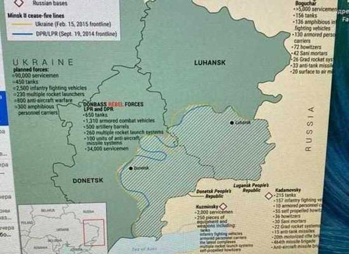 Данные разведслужб США о группировке войск на Донбассе опубликовали на Украине