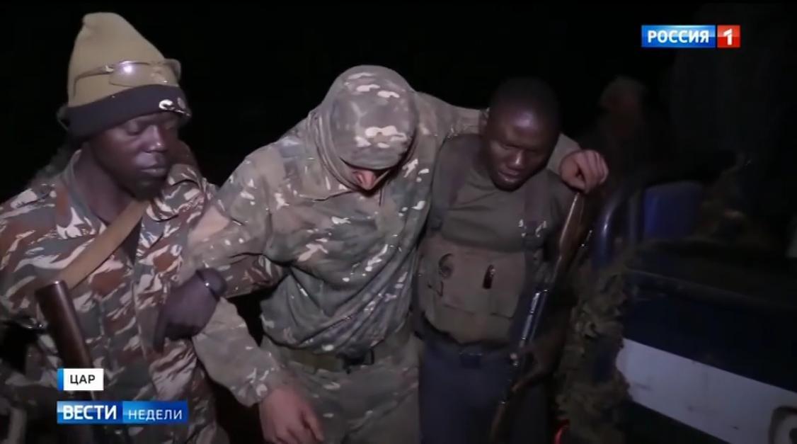 Вертолет с российскими военными разбился в Африке