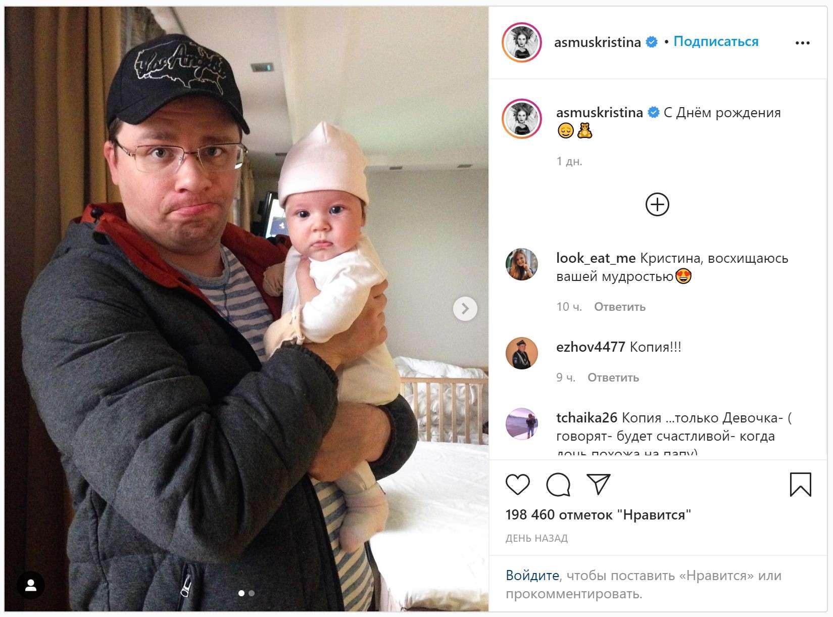 Асмус заинтриговала поклонников опубликовав фото Харламова с младенцем на руках