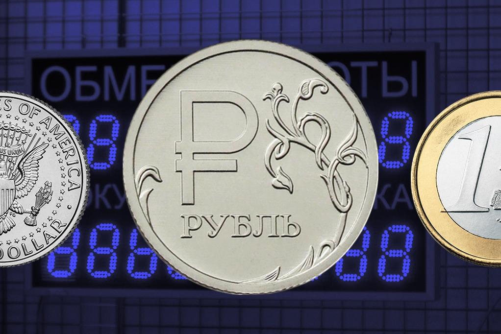 Существенного укрепления рубля не ждут аналитики на предстоящей неделе