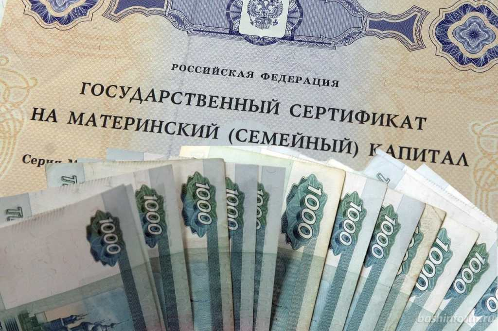 В России упростили правила использования материнского капитала