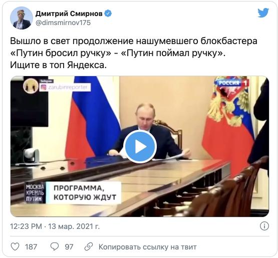 Телеведущий Соловьев указал на хорошую спортивную форму Путина, ловко поймавшего карандаш