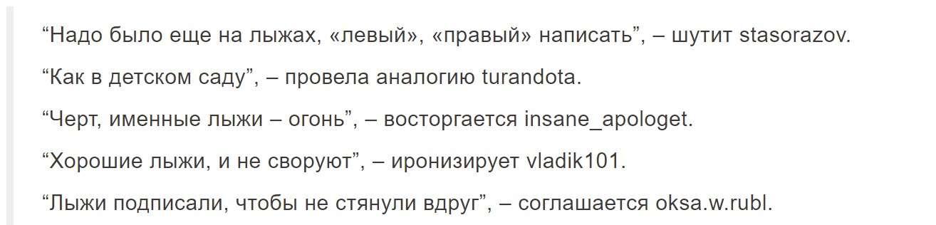 Отдых в горах Кавказа Дмитрия Медведева обсуждают пользователи сети