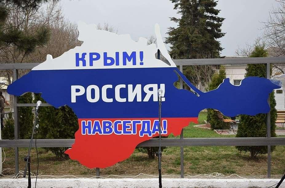 Европейский суд может рассмотреть споры по Крыму Украины и России