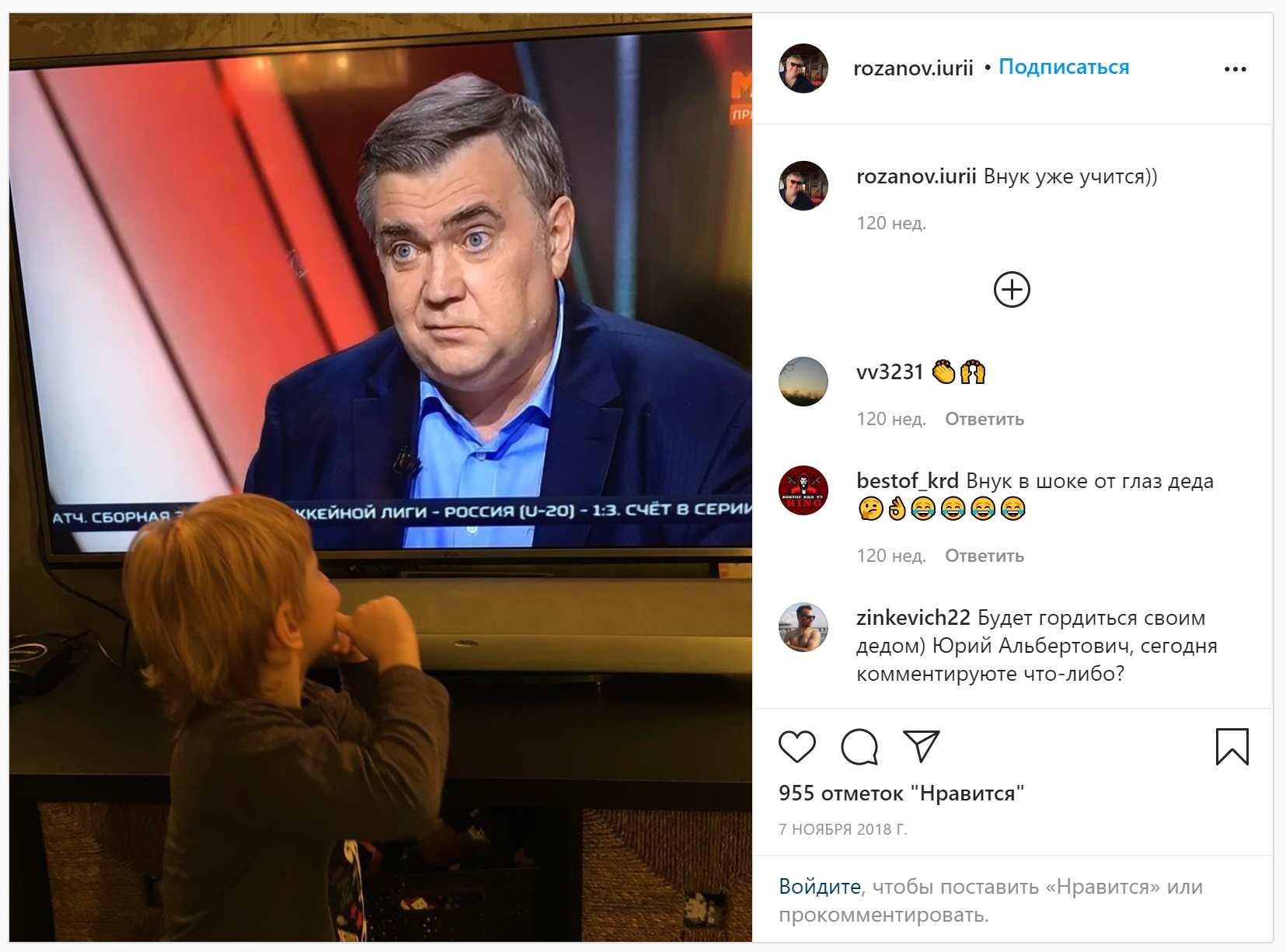 Не стало спортивного комментатора Юрия Розанова