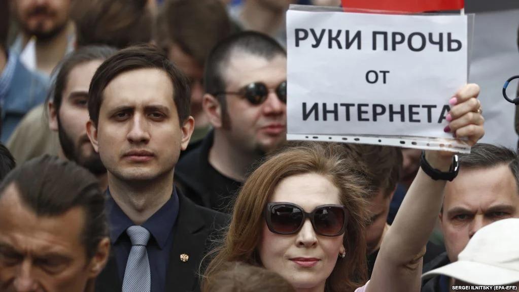 Часть россиян может остаться без интернета 11 марта 2021 года