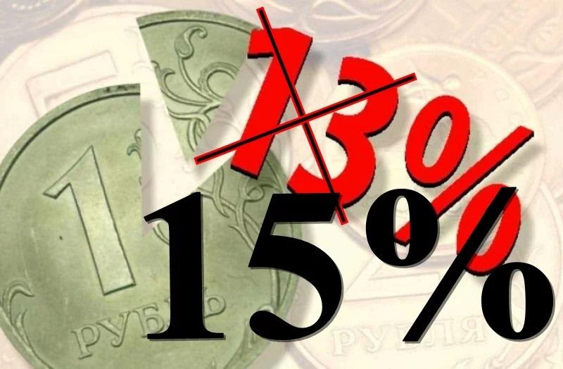 Оформить вычеты по налогам станет проще