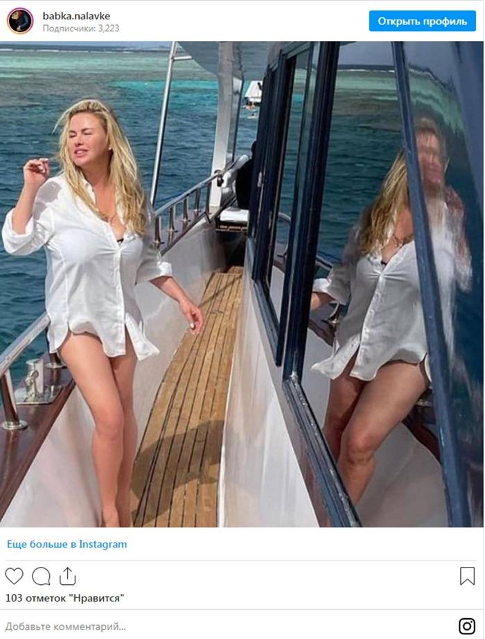 Анну Семенович уличили в фотошопе поклонники