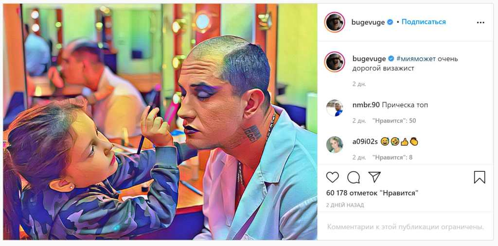 Фанатов обеспокоило фото сына Муцениеце и Прилучного в инвалидном кресле