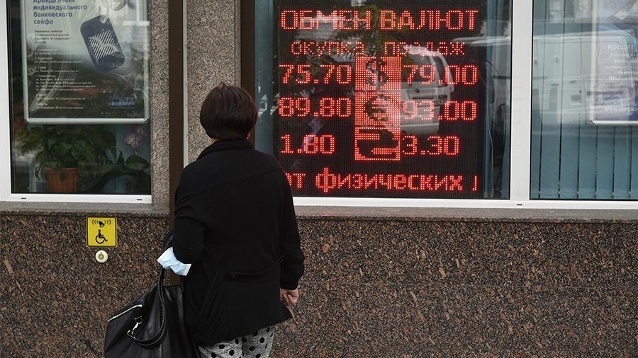 Возможность падения рубля на предстоящей неделе оценили эксперты