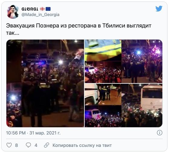 Прилет Владимира Познера в Грузию спровоцировал акции протеста