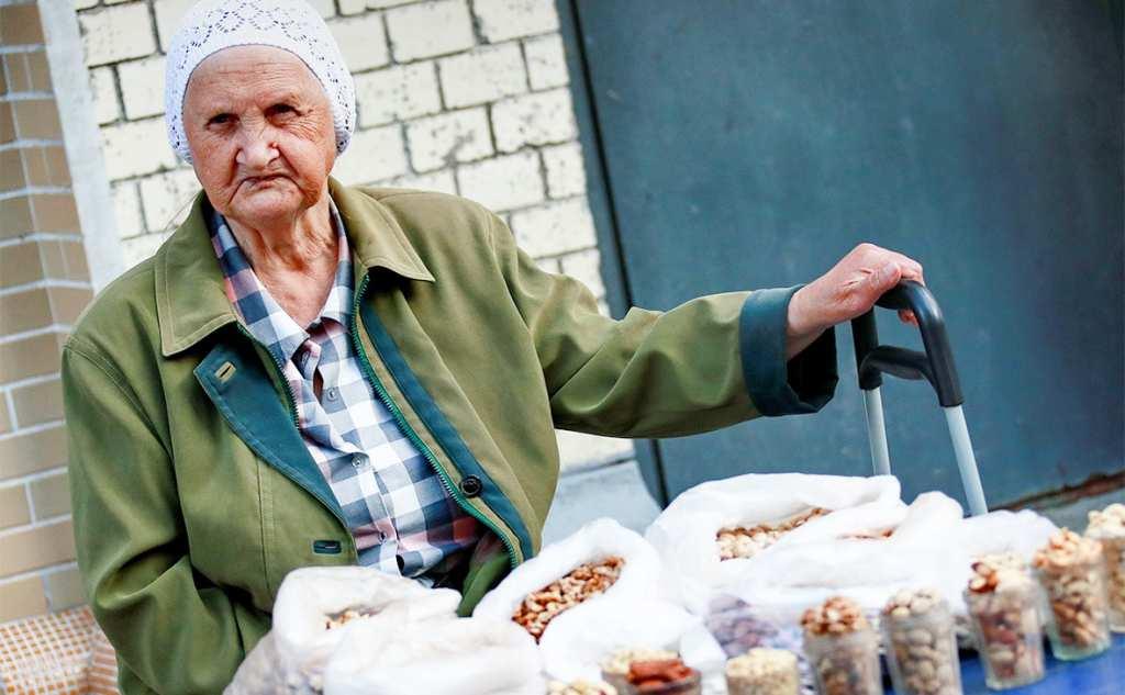 Средний размер пенсии в России в 2021 году озвучили в ПФР