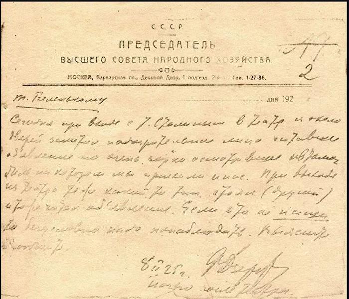 Документы, разоблачающие слежку Дзержинского за Сталиным, рассекретили ФСБ