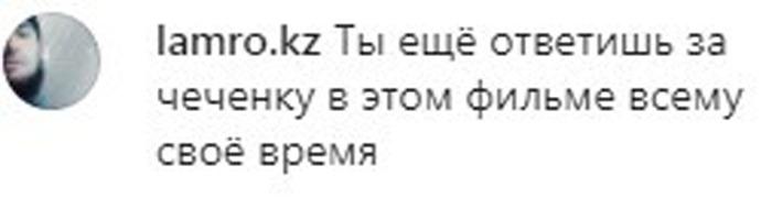 «Оглядывайся по сторонам»: угрозы в адрес писателя Глуховского посыпались из-за образа «чеченки» в «Топях»