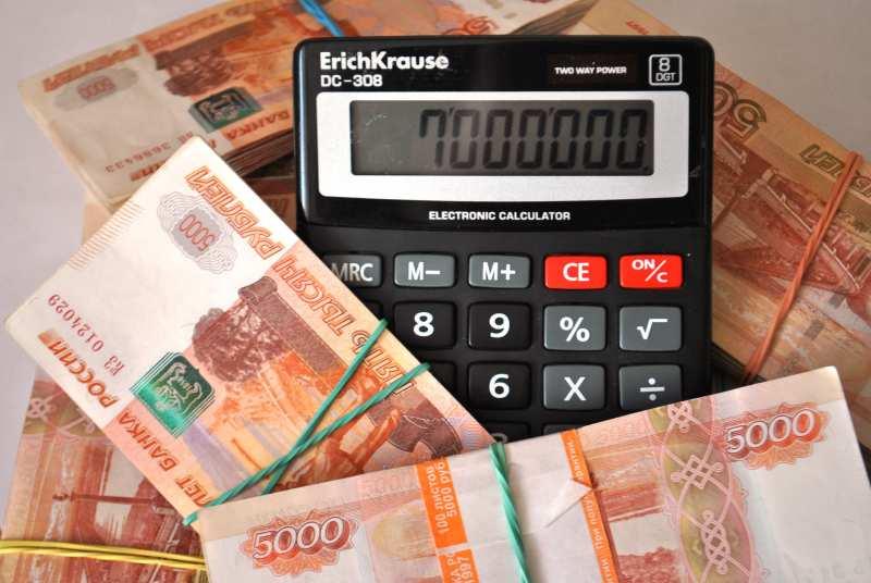 Россияне будут получать налоговый вычет автоматически