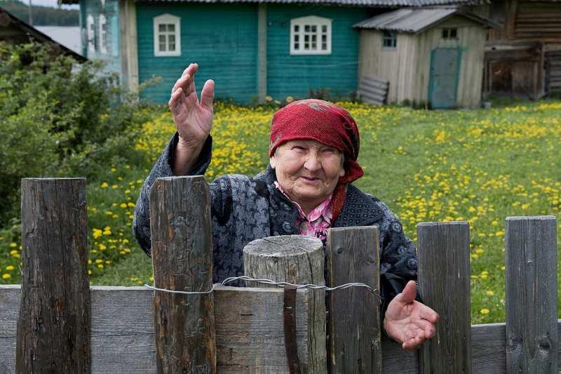 На надбавку к пенсии могут рассчитывать некоторые пенсионеры с 1 мая